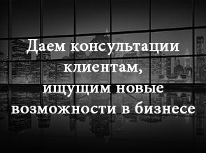 ru_bussines_969445ff4a59c7173cdb663a986a922e (1)