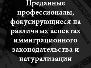 ru_imigration